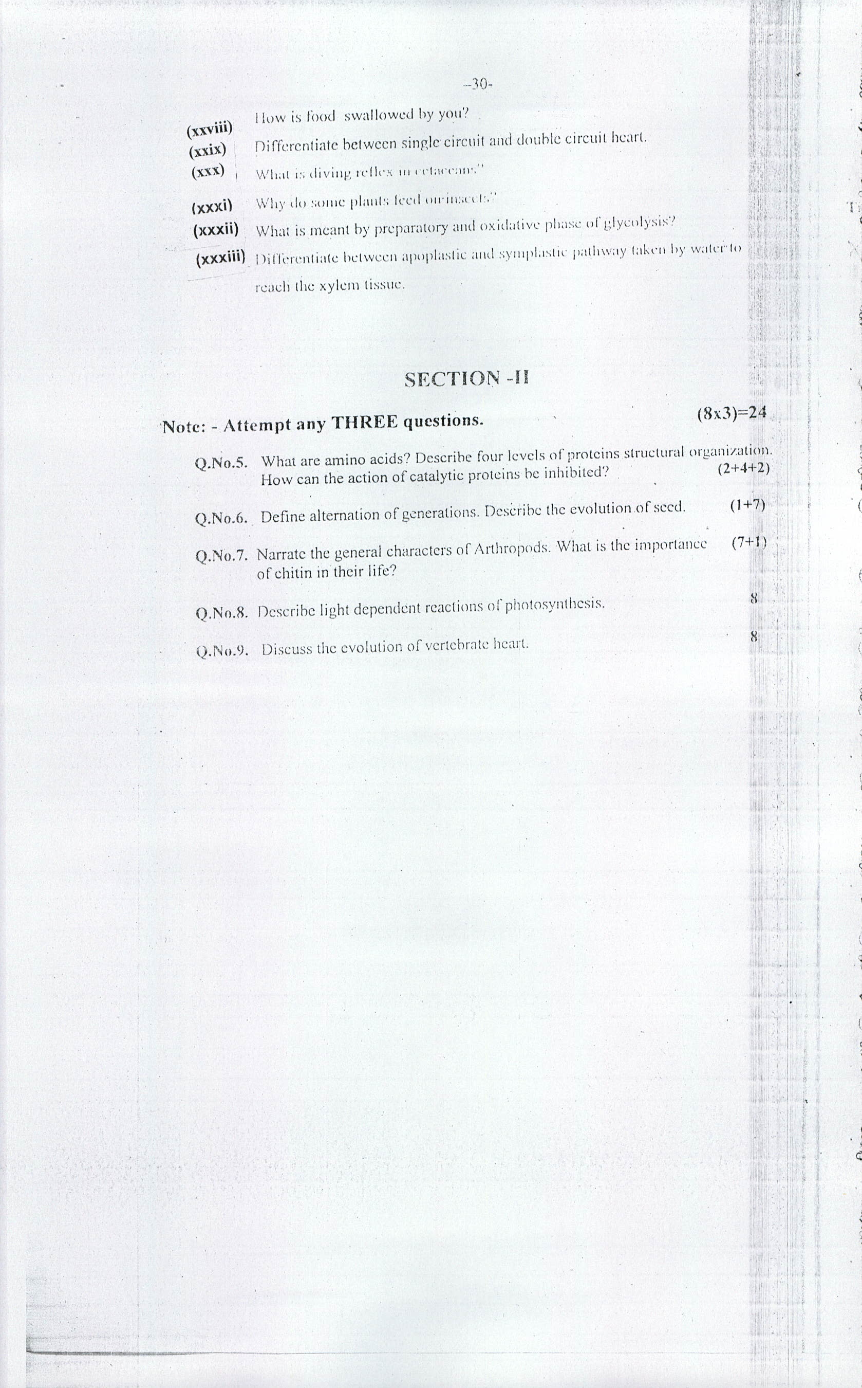 AP Intermediate Model Paper 2018, BIEAP 12th 1st 2nd Previous Papers