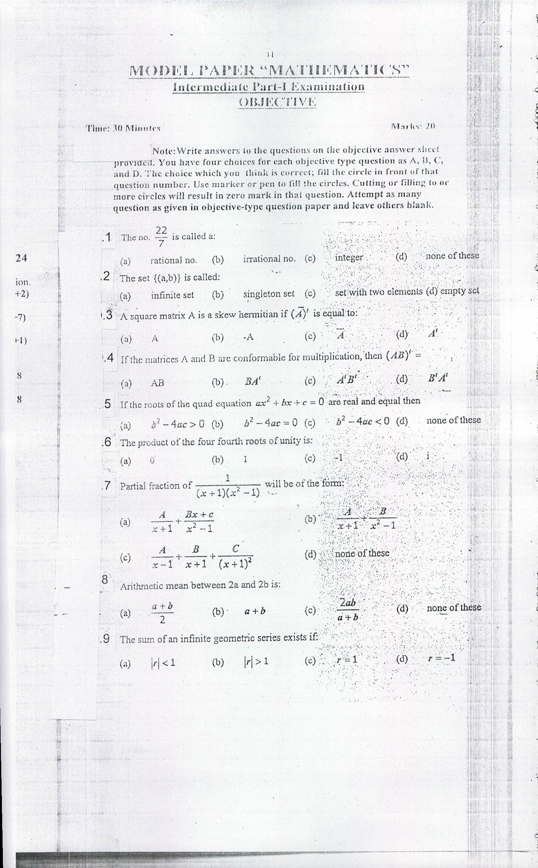 Intermediate cec model papers