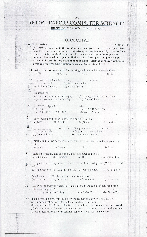 BIE Telangana Inter 1st, 2nd Year Model Papers 2018 PDF Download