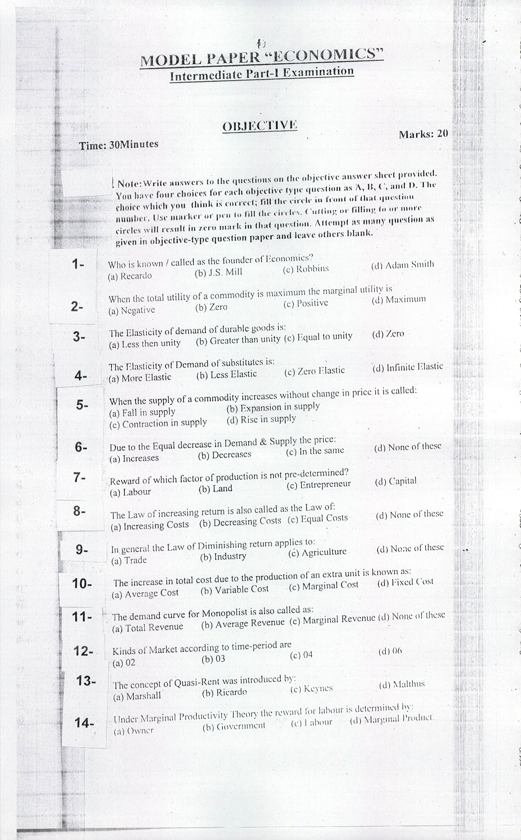 model papers of economics intermediate Intermediate ii year model question papers languages sciences economics ii : the model papers of languages and other optional subjects will be put up shortly.