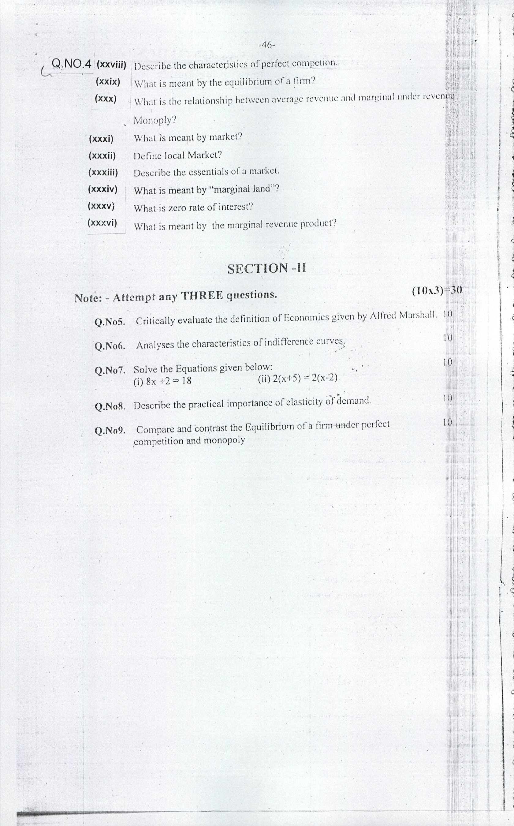 senior intermediate economics model papers Bihar intermediate model papers 2018 bseb 12th sample papers 2018 download at biharboard bihar board senior intermediate 12th class model papers economics.
