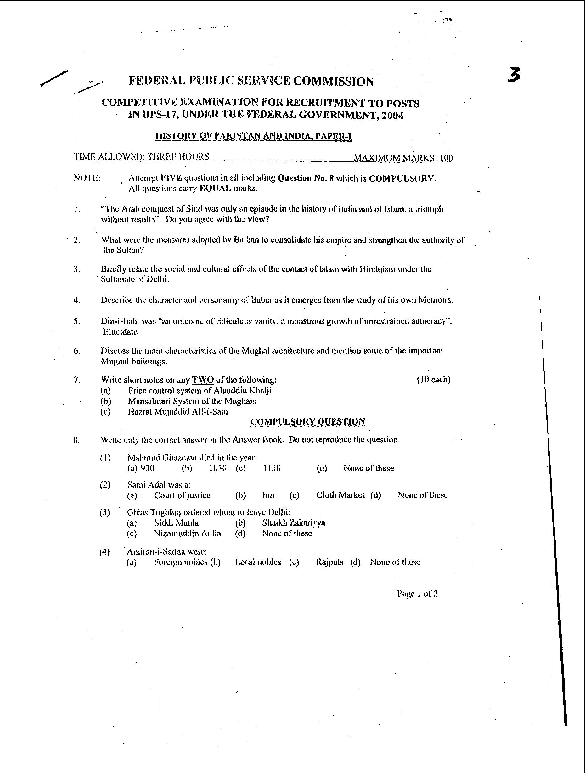 Reference page essay paper