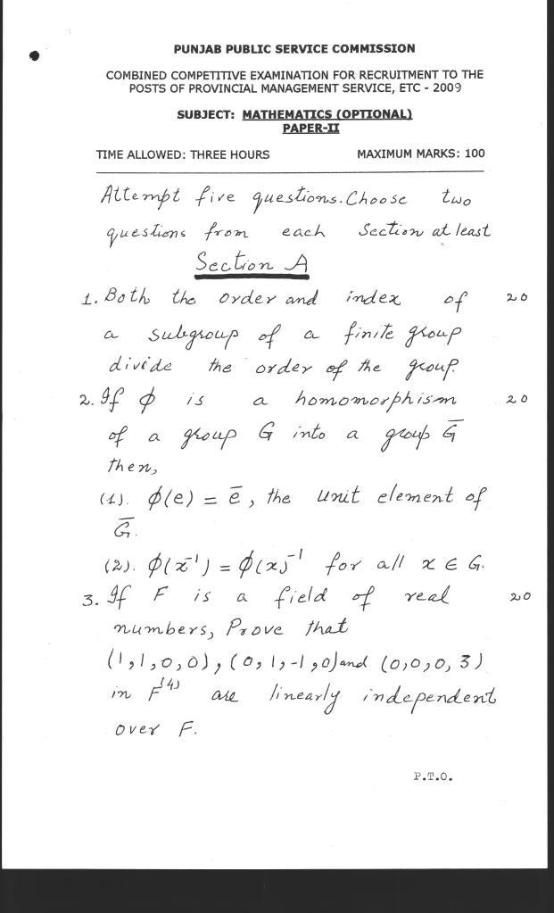 Law essay 2009