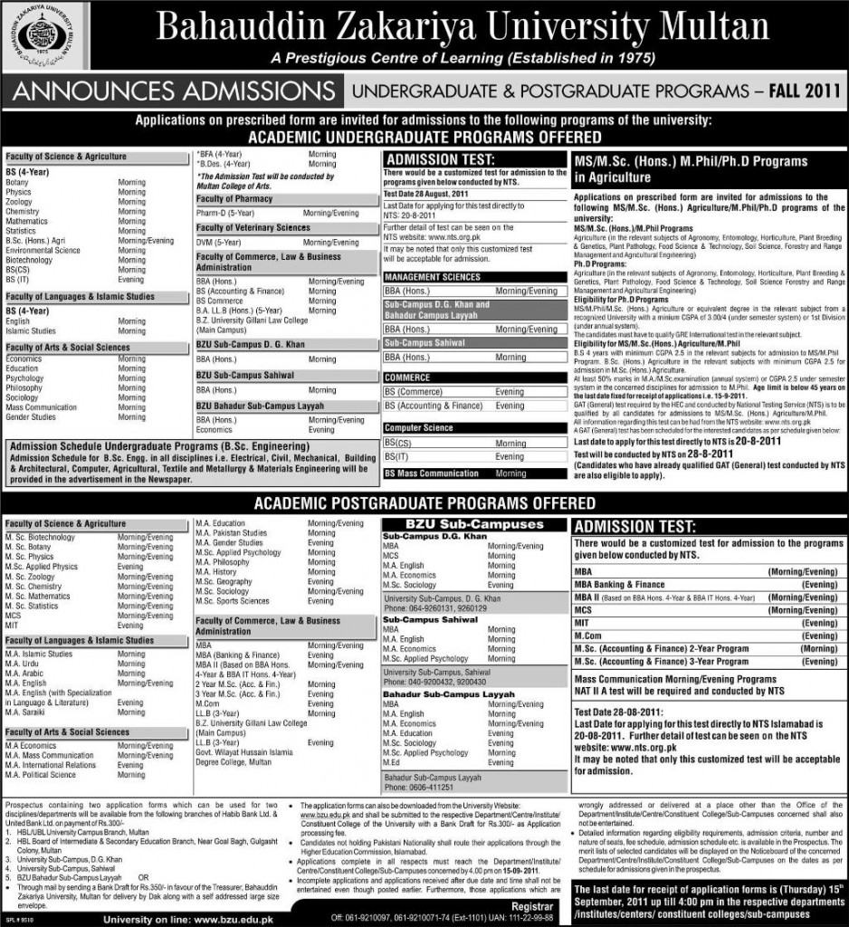 Admission in Bahauddin Zakariya University