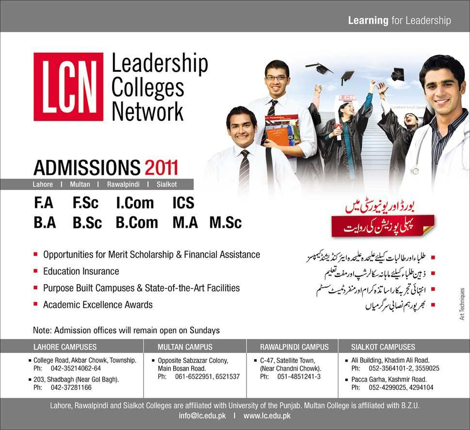 Admission in Leadership Colleges Network Sialkot