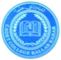 Cadet College Kallar Kahar
