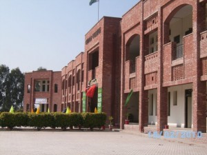 Chenab College Chiniot