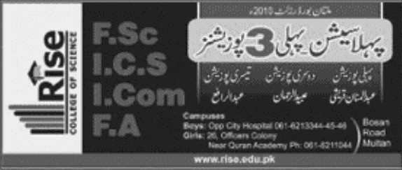 F.A, F.Sc, I.Com, ICS Admission at Rise School of Accountancy Multan