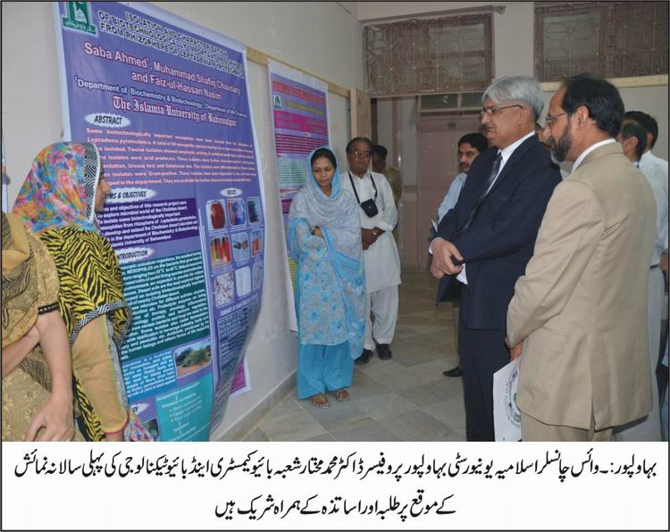 Annual Projects Display at Department of Biochemistry and Biotechnology
