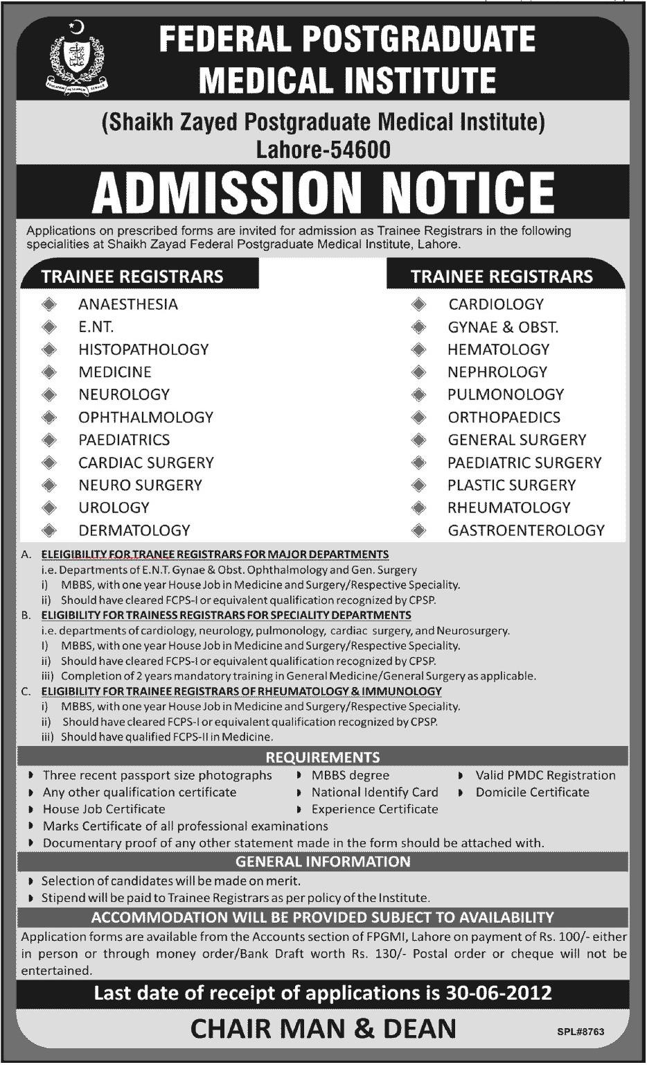 Admissions in Sheikh Zayed Medical Institute