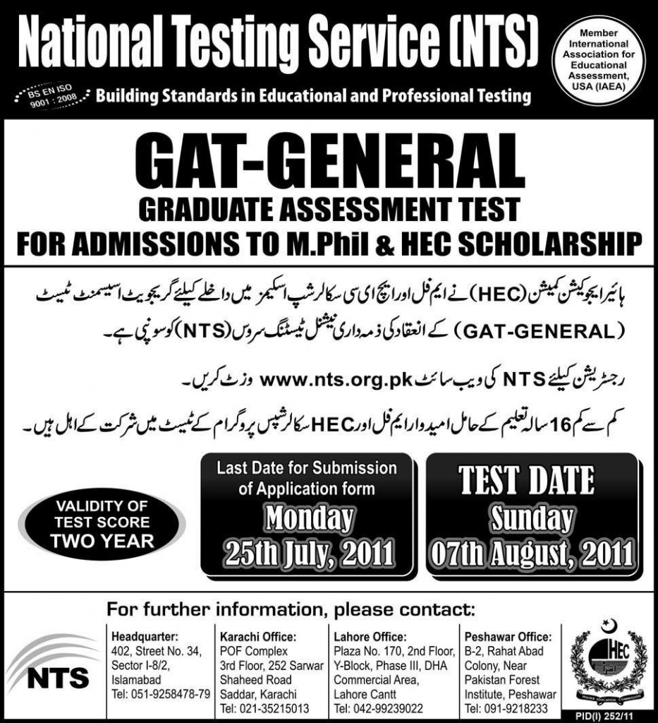 NTS Admission in M.Phil & HEC Scholarship