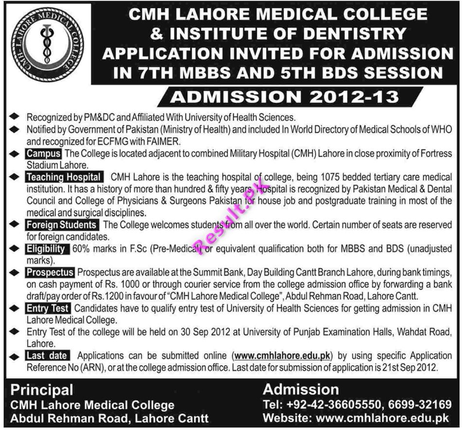 CMH Lahore Medical College Admissions 2012