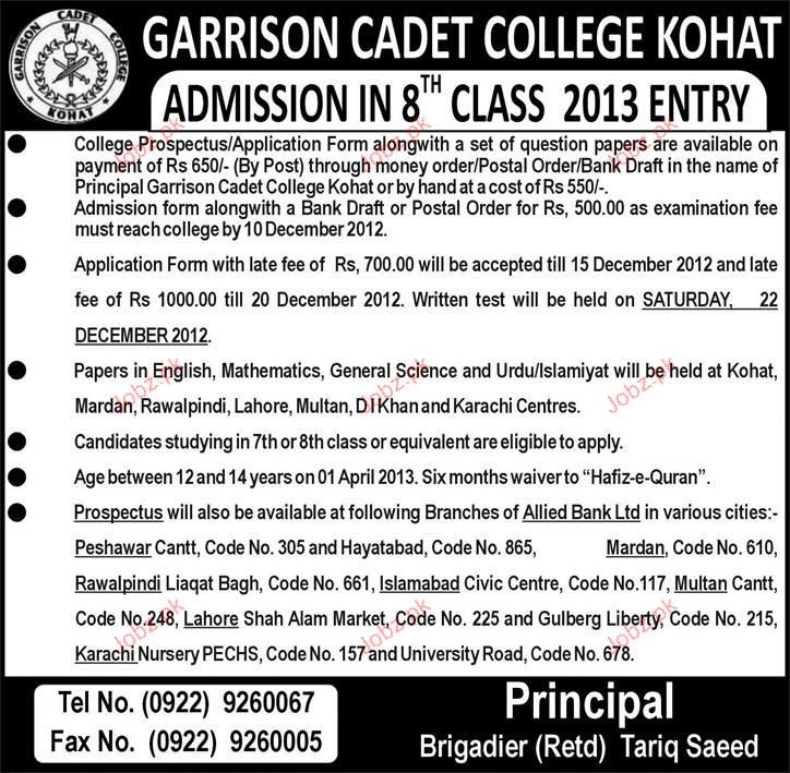 Garrison Cadet College Kohat