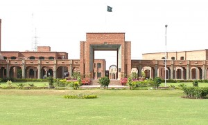 Agriculture University campus in Vehari