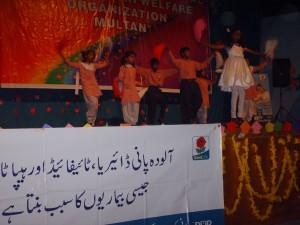 Clean Water in Govt College for Women Multan