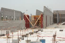 Govt Boys Middle School Khawaja Sharqi Bagh Construction