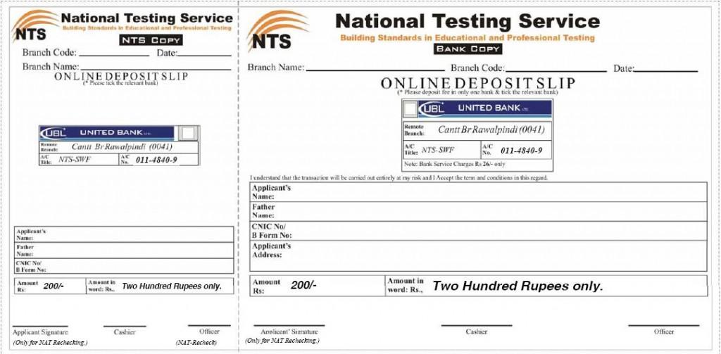 NAT Paper Rechecking Deposit Slip
