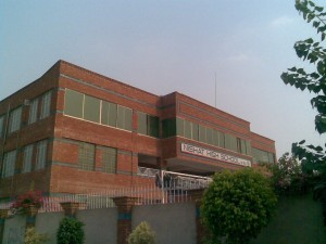 Nishat Group of Colleges