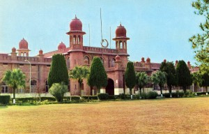 Agriculture University Faisalabad