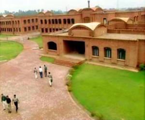 Virtual University