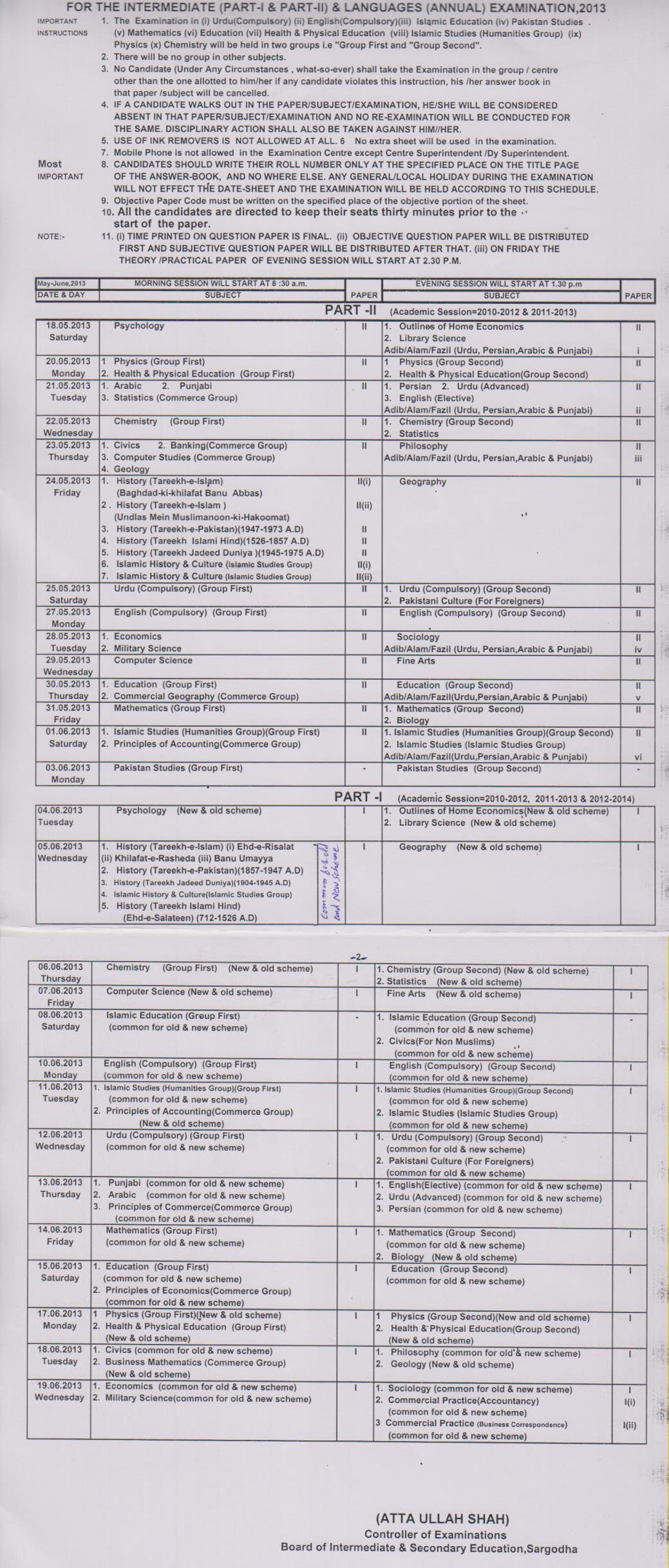 BISE Federal Board Islamabad fbise.edu.pk
