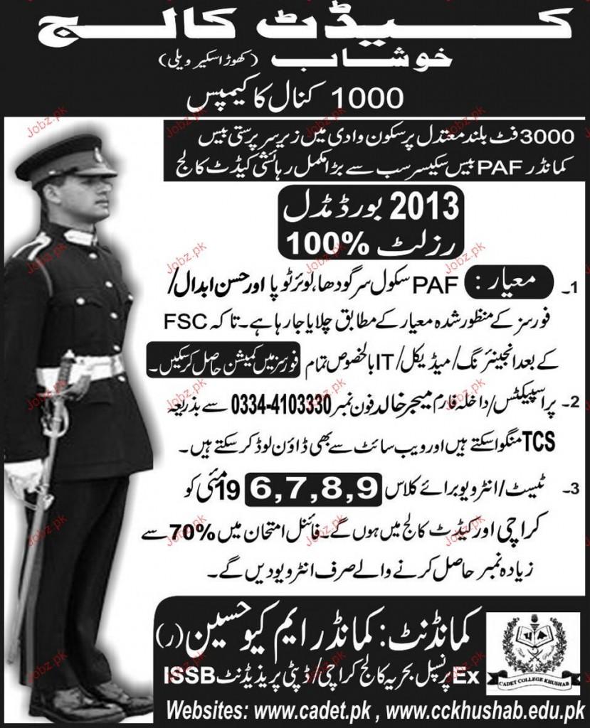 Cadet College Khushab Admission 2013