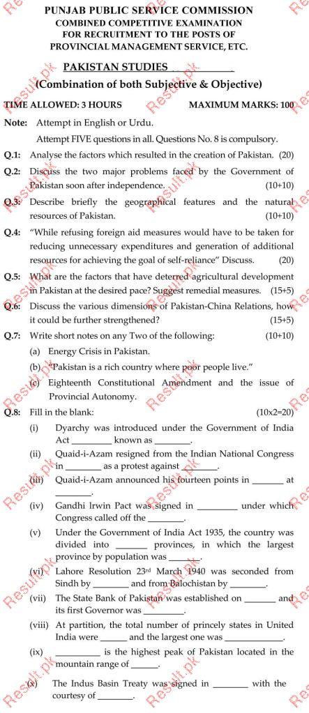Essay On Provincial Autonomy In Pakistan Homework Sample