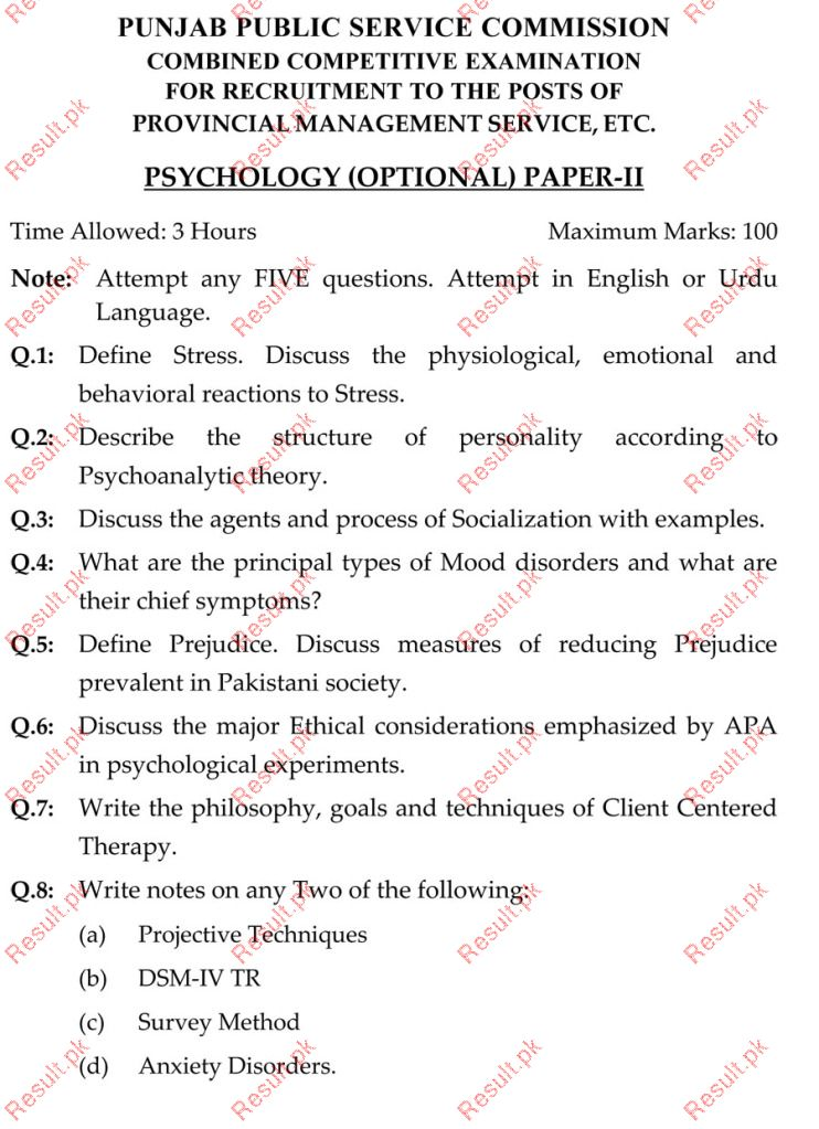 psychology papers on movies Movie examples back to social psychological research and theory as well as   are usually made available to users in microfiche, reproduced paper copy.