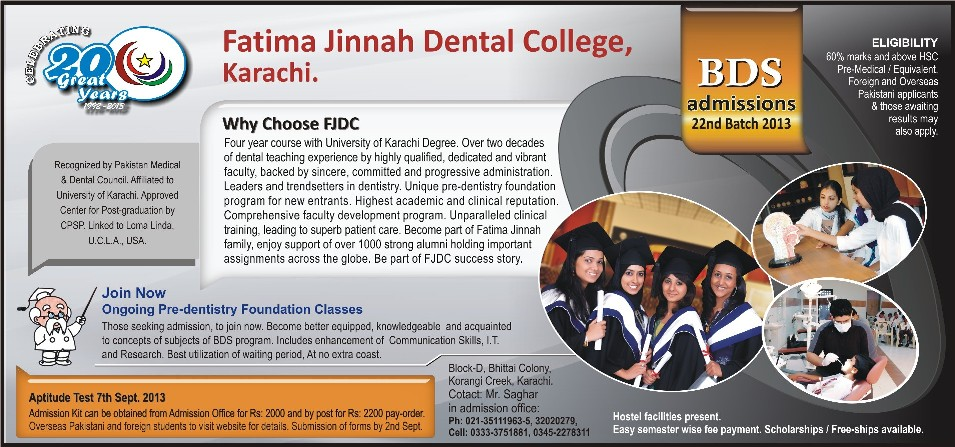 Fatima Jinnah Dental College Admission 2013