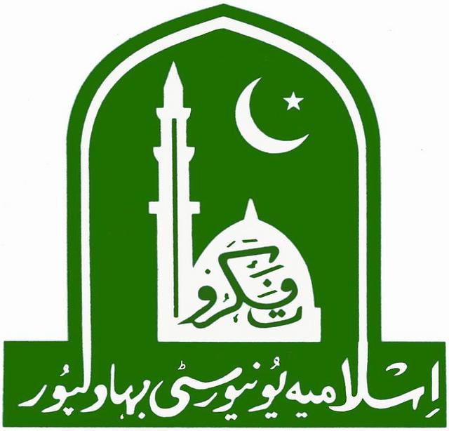 Islamia University Bahawalpur Logo