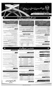 QAU Islamabad under Graduate & Master Admission