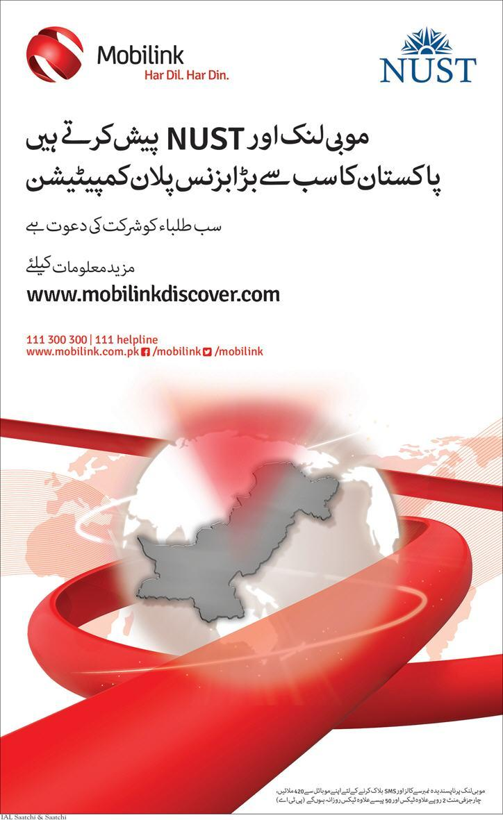 Mobilink & NUST launch Business Plan Competition 2014