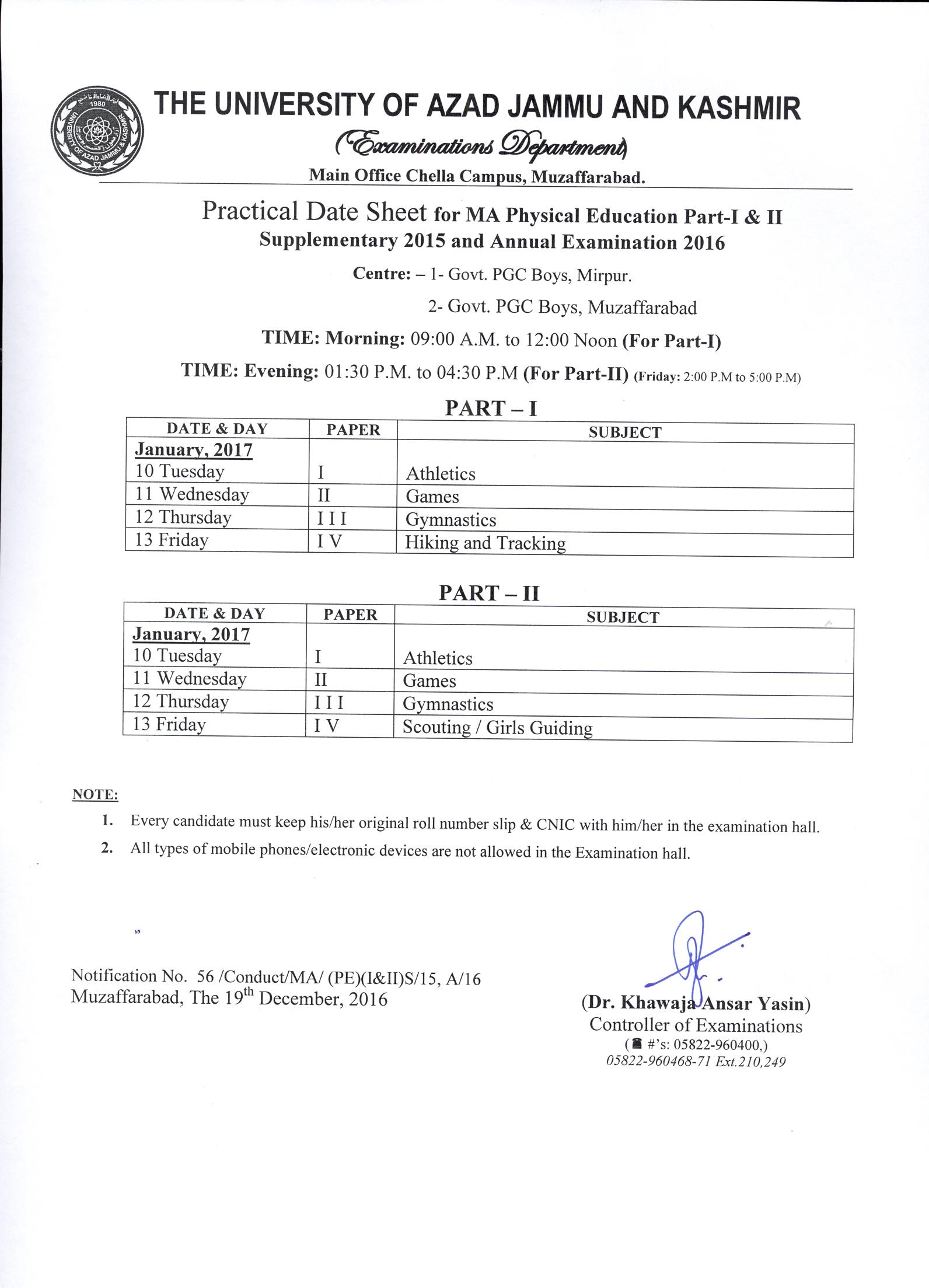 University of Azad Jammu and Kashmir Admission 2018 College, School, University Admissions