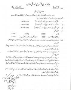 BZU Multan BA/BSc Exams Date Sheet 2017