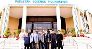Inauguration of Mobile Science Laboratories Under PSF