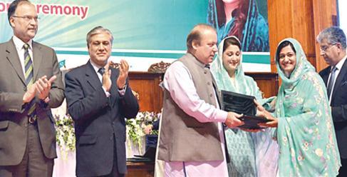 PM Youth Laptop Scheme
