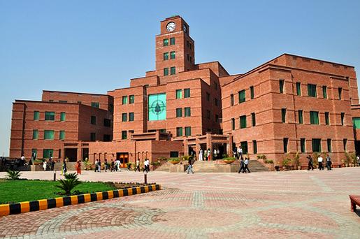 University of Central Punjab