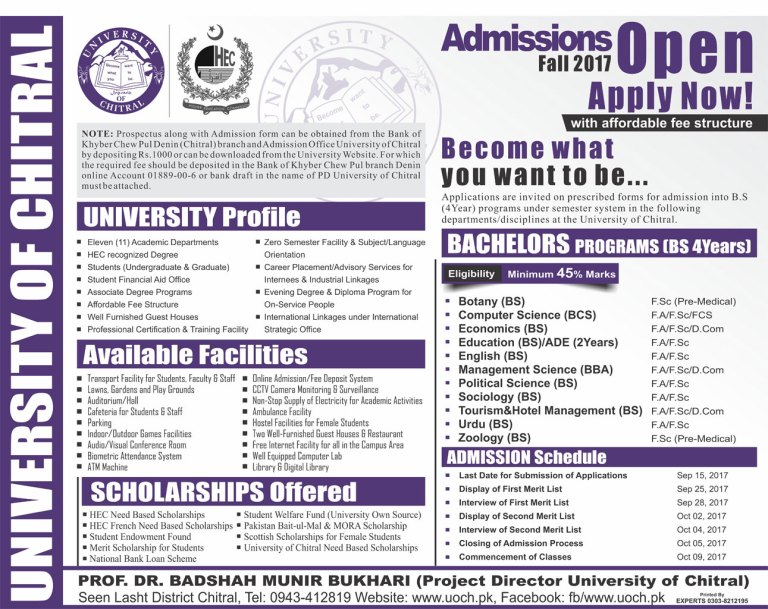 Chitral University Admissions 2017