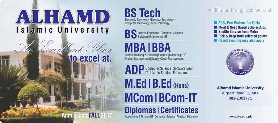 Alhamd University Admission 2017