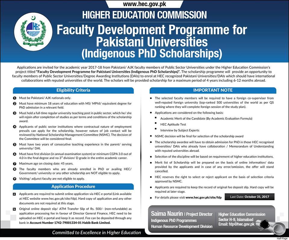 AJKU HEC FDPPU PhD Scholarship Program 2017