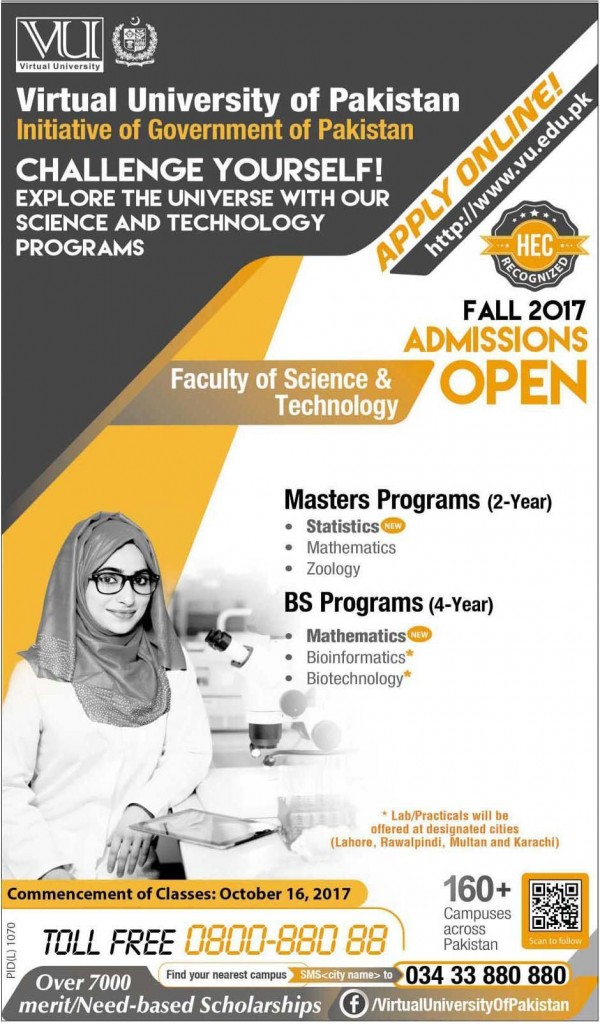 Virtual University VU Admission Fall 2017