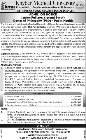 Khyber Medical University Admissions 2017