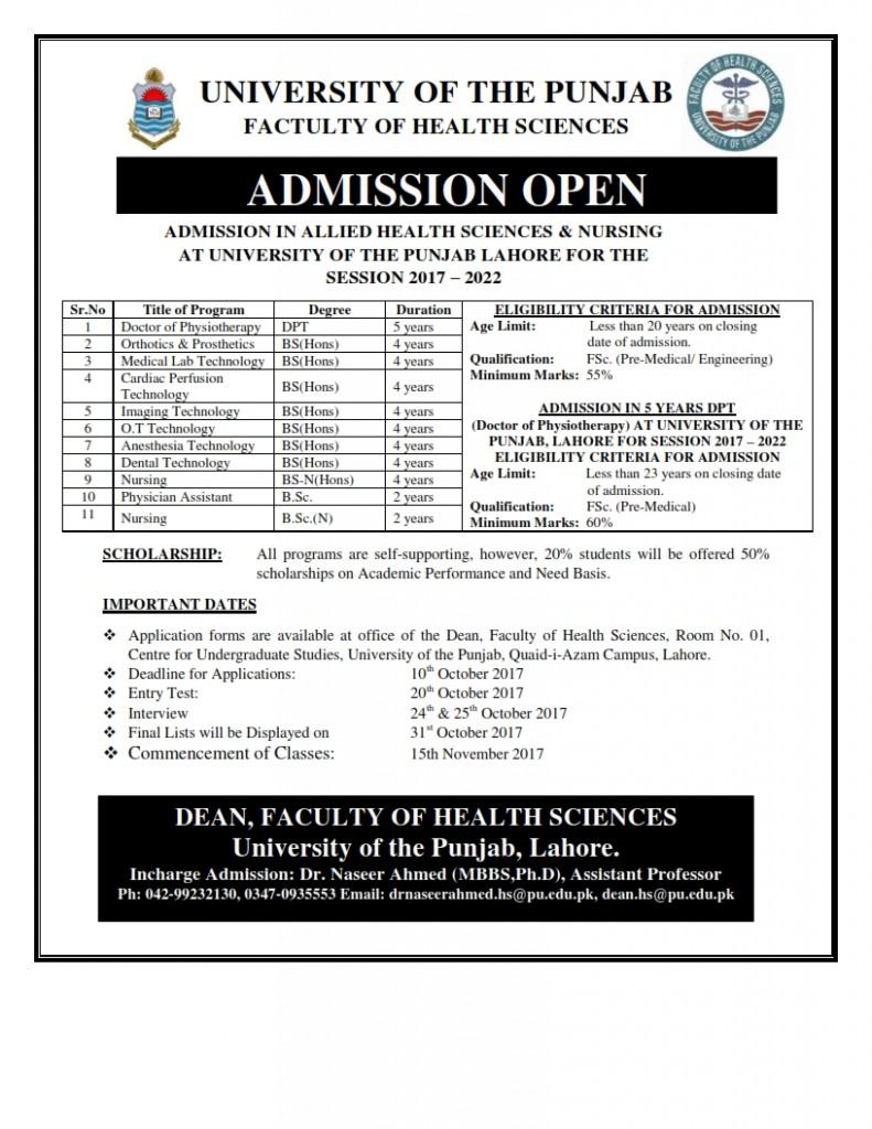 PU Health Sciences Admission 2017