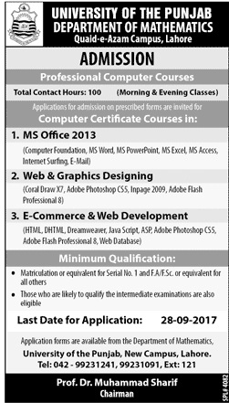 PU Computer Courses Admission 2017