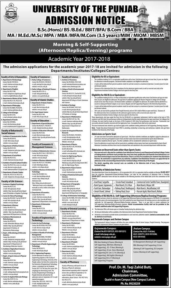 Punjab University Admissions 2017-18