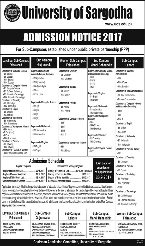 UoS Admissions 2017