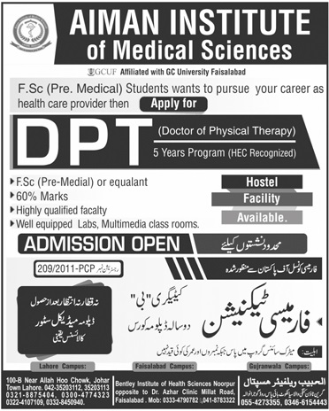 1866b40a0e20 The candidates should check the eligibility criteria for the DPT class and  the candidates must pass matric with science for Pharmacy technician.