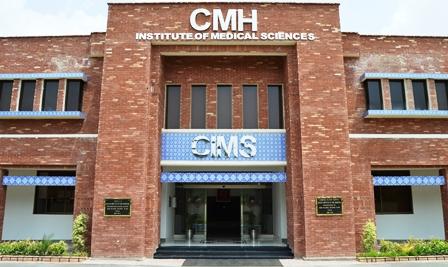 CMH Multan MBBS Admission 2017