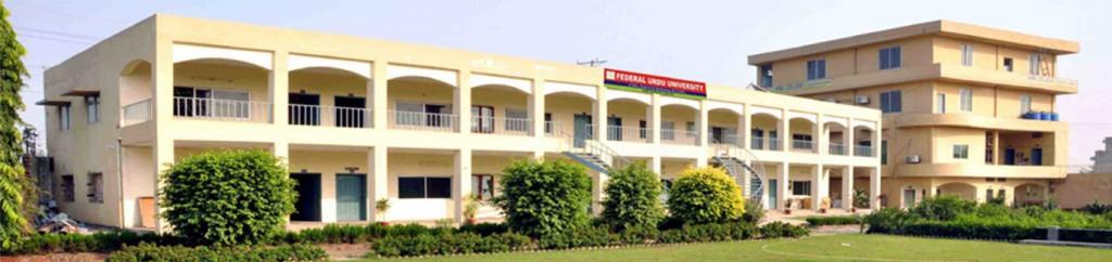 Federal Urdu University Karachi