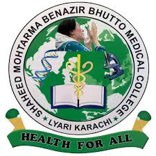 SMBB Medical College Lyari Admission 2018